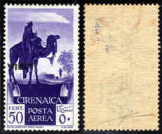 Libya, 1938 — Italian Colonies, Airmail, 50¢, upside-down overprint — Sassone no. 27b