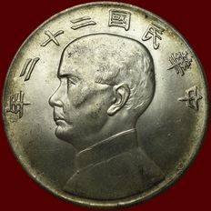 China – dollar (yuan) 1933, year 22 – silver.