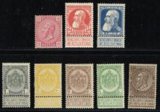 Belgium 1883/1905 - Selection of 7 stamps of King Leopold II - OPB 38/76