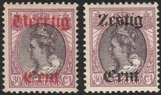 The Netherlands 1919 – Aid issue – NVPH 102/103