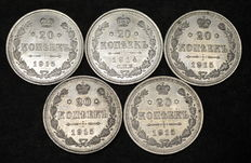 Russia - 20 Kopeks 1914/1915 (5 coins) - silver
