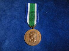 Romanian Eastern front medal 1941-and large Hungarian military medal 1931.