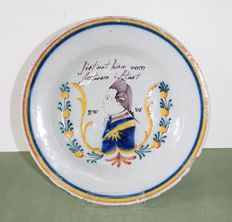 Two Delftware-polychrome plates: William V and Dutch Lion, Delft, The Netherlands. Late 18th century