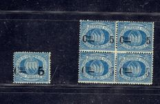 San Marino small lot, beginning of a collection, varied series, proof of archive