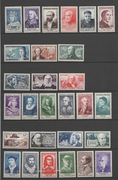 France 1951 to 1973 – Selection of stamps.