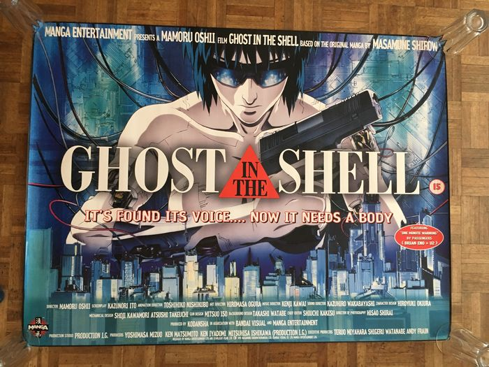 Ghost In The Shell Two Original Vintage Posters Catawiki