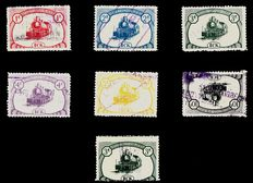 Belgian Congo 1942 - Vicicongo railway stamps - OBP CP18/23 with print fault 3F.