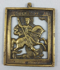 Holy George - Openwork Russian bronze travel icon - 17th century