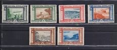 Kingdom of Italy, 1933 – Air Mail – Zeppelin Cruise – 6 stamps