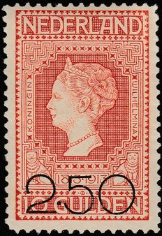 The Netherlands 1920 – Clearance issue – NVPH 105