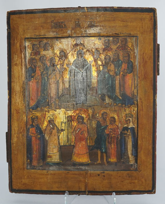 Large icon with decor of many saints russia early 19th for Decor traduction