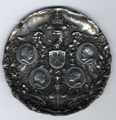 Germany, Empire - Remembrance coin dish