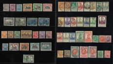 Belgium 1912/1918 - Selection with Pellens, Veurne 5 Francs and 2 Fr Red cross - OPB 108/161