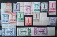 France 1943 – Service, Complete 'Francisque' Series, signed stamps with Calves digital certificate – Yvert service no. 1 to 15.