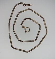 Gold Filled Pocket Watch Chain #16