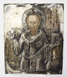 Antique icon of figure with book and halo with silver riza - Russia - 18th/19th century