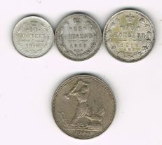 USSR/Russia - 4 Siverse Silver Coins