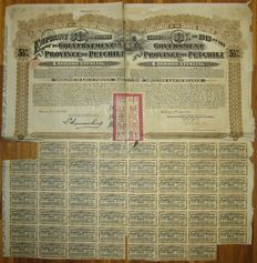 China - Government of the Province of Petchili - 5,5% Bond for £20, issued 1913