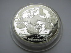 Russia - 25 Roubles 1996 300th Anniversary of the Russian Fleet Siege of Corfu (1798-1799) - silver