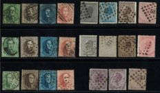 Belgium 1863/1865 - small study with perforation types and 1 Fr Red cabbage - OPB 13/21B.
