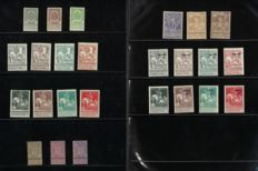 Belgium 1894/1911 – Selection of 5 emissions with a.o. Charleroi 1911 – OBP 68/107