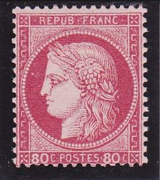 France 1872 – Ceres lined background, signed Calves and Scheller – Yvert no. 57 d.