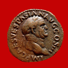 Roman Empire - Vespasian (69 - 79 A.D.), bronze as ( 11,75 g. 28 mm) from Rome mint, . A D. 71. AEQVITAS AVGVSTI. S/C