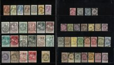 Belgium 1883/1911 - selection with central stamps - OPB 38/107.