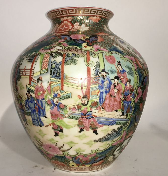Large Famille Rose Spherical Vase China Second Half 20th Century