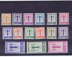 France 1943 – Complete Francisque series, very well centred – Signed and with Calves certificate – Yvert service no. 1 to 15