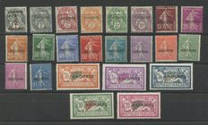 Andorra 1931 – Complete series – Signed and with Calves certificate – Yvert no. 1 to 23