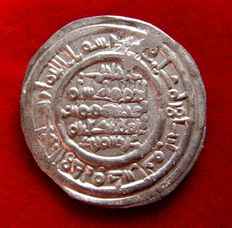 Spain - Caliphate of Córdoba - Dirham silver coin minted under the caliphate of Hisam II - 1007 (396 A.H.) - Al-Andalus - Córdoba.