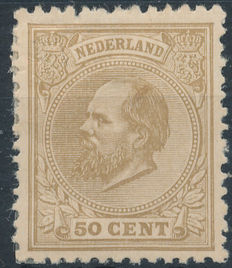 The Netherlands 1872 – King Willem III – NVPH 27K, with certificate