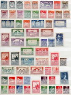 Former French Colonies 1906/1944 - Set of stamps from 7 countries (Post, Air Mail, Tax)