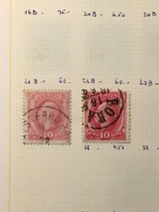 Sweden 1880/1967 -  Collection in 3 Exchange Albums -
