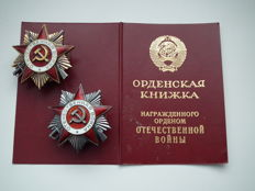 Russia/USSR - Order of the Patriotic War I and II Class, document