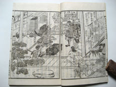 A genuine woodblock print book of Samurai History - Japan - 1884