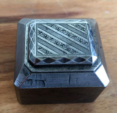 Heavy French factory stamp - metal - circa 1900, France