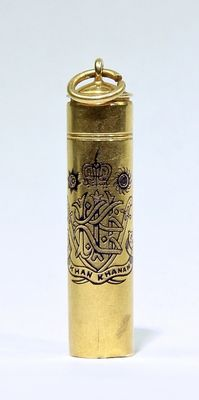 Gold pen holder sleeve - Persia - early 20th Century