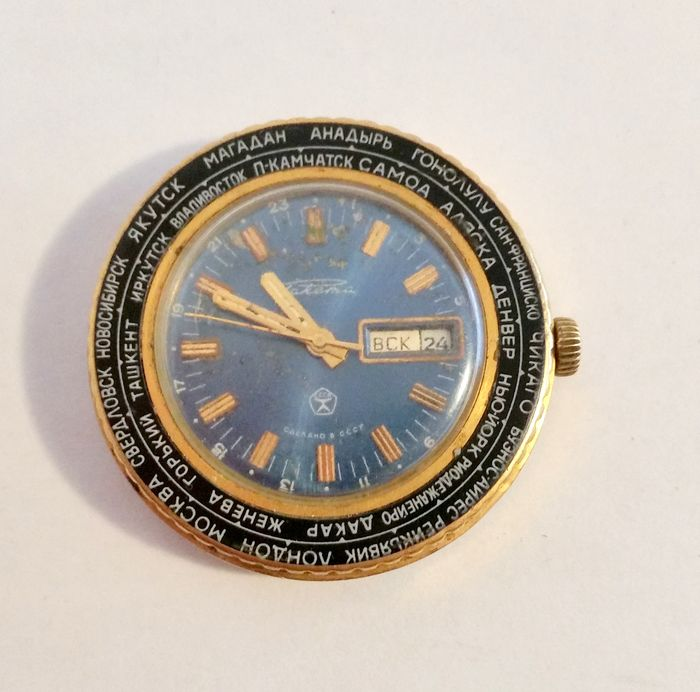 "Raketa – ""travellers"" –  men's wristwatch USSR- 1970s"