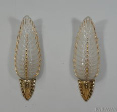EZAN - A pair of French Art Deco sconces - wall lights -  in solid brass and enamelled pressed glass