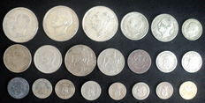 Bulgaria - 5 Stotinki up to and including 100 Leva 1888/1943 (21 coins Including 6 Silver)
