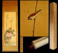 Hanging Scroll with box ``Sparrow & Flowers´´- Japan - Shizan 紫山 ( 1902-1963 )