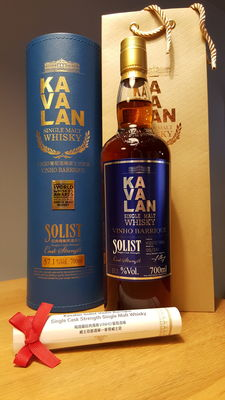 Kavalan Solist Vinho Barrique single cask single malt whisky - Winner World Whisky Award 2015