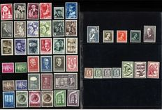 "Belgium 1955/1956 – two complete years including, among others, ""Lentevreugde"" (Spring joy) and Leopold II,  deviating perforation – OPB 961/1007."