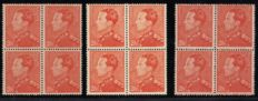 Belgium 1936 - 20FR type Poortman in block of four, colour irregularities - OPB 435, 435a and 435A