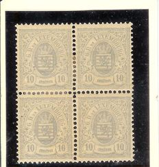 Luxembourg 1875 – National coat of arms 10 centimes – Michel 31 in block of 4 – perforation 13