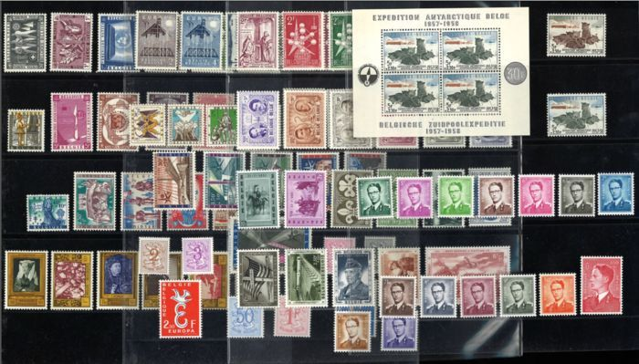 Belgium 1957/1958 - Two complete years with Baudouin glasses, among others - OBP / COB