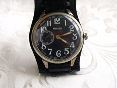 27. Molnija military marriage wristwatch between 1950-55