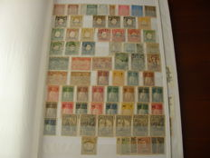 Portugal - Madeira (1868/1925 1980/2004) and the Azores (1885/1925 1980/2004) - Set of Stamps